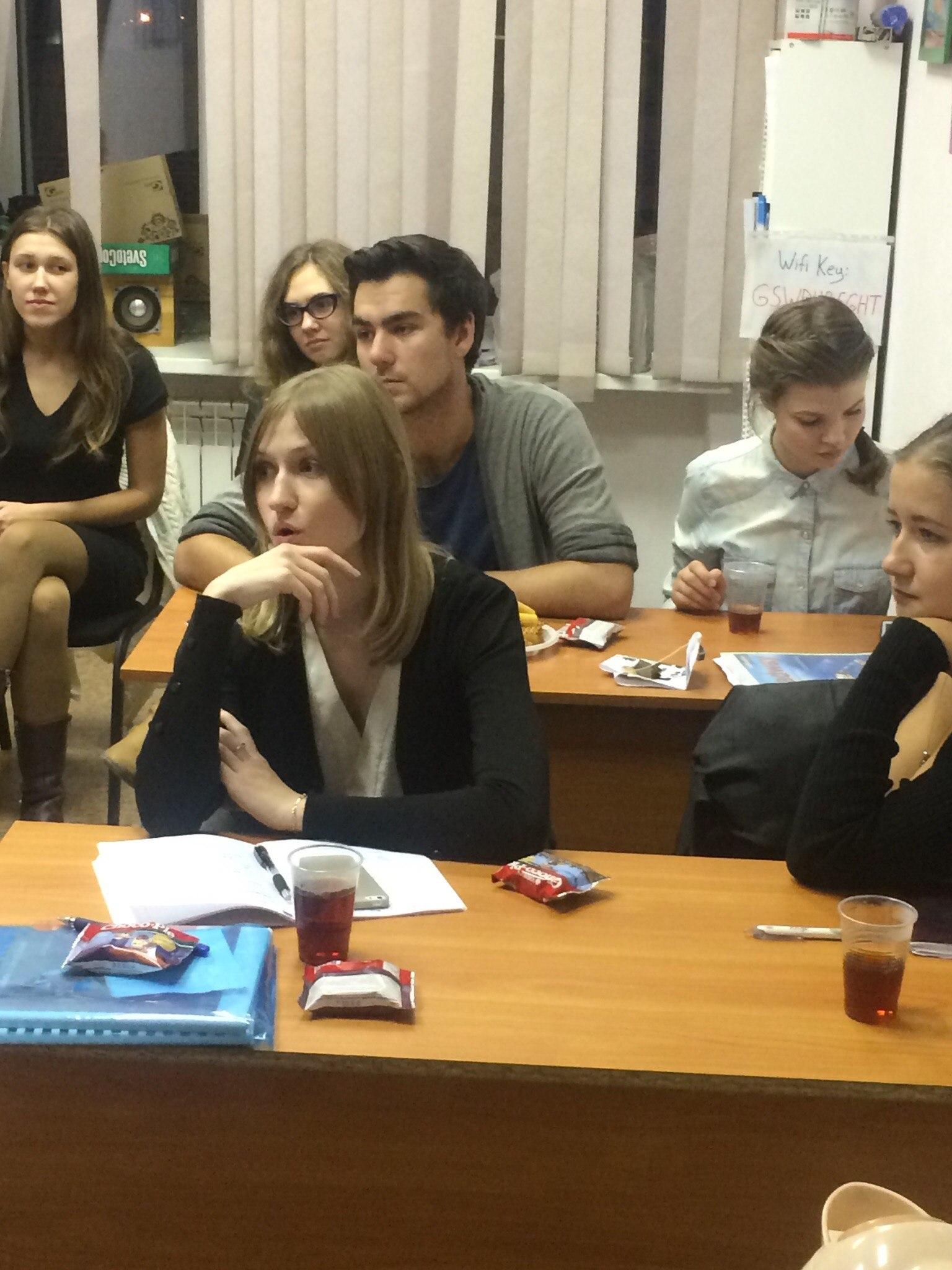 Группа английского языка в Омске