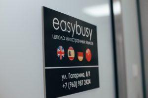Курс делового английского языка