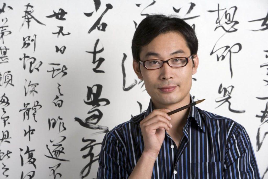 Изучение японского языка