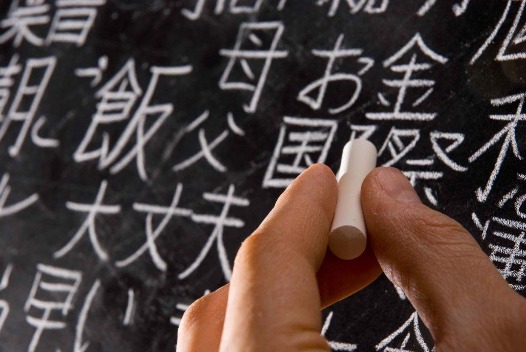 Китайский— древний исложный язык