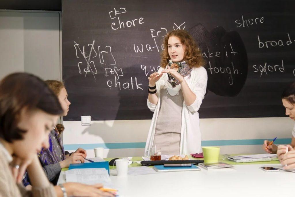 Стать учителем английского